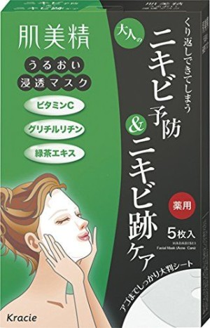 Противовоспалительные маски от акне Kracie Hadabisei Moisture Penetration Mask AD Acne