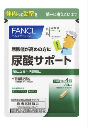 Комплекс для нормализации уровня мочевой кислоты FANCL Uric Acid Support