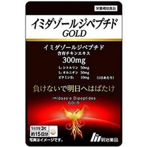 Комплекс для повышения выносливости с аминокислотами Meiji Imidazole Dipeptides GOLD