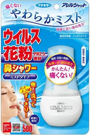 Спрей для очищения носовой полости от вирусов и аллергенов FUMAKILLA Virus Kafun Nose Shower Mist