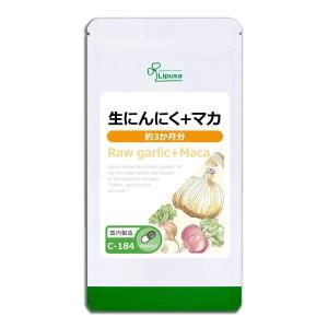 Общеукрепляющий комплекс для мужчин Lipusa Raw Garlic + Maca