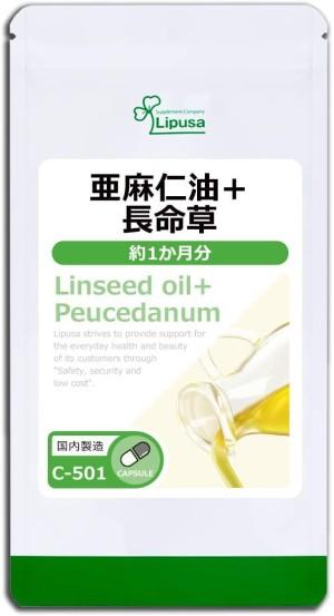 Общеукрепляющий комплекс с льняным маслом Lipusa Linseed Oil + Peucedanum