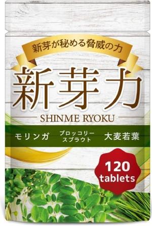 Комплекс сульфорафаном и морингой для улучшения здоровья Shinme Ryoku Sprout Power Sulforaphane Broccoli + Moringa