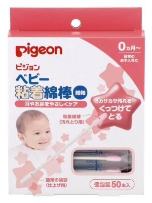 Ватные палочки Pigeon с липкой поверхностью
