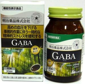 Комплекс при повышенной утомляемости и гипотонии Meiji GABA