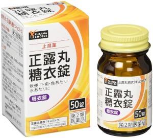"""Средство при диарее PHARMA CHOICE Antidiarrheal Seirogan Sugar """"Far East"""""""