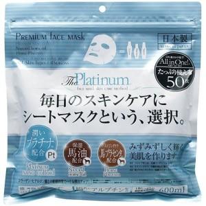 Омолаживающая маска с платиной Susumu Premium Face Mask Platinum