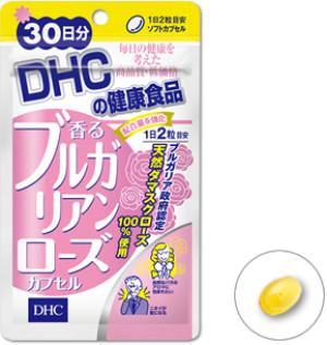 Экстракт дамасской розы DHC в капсулах для улучшения запаха тела
