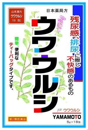 Травяной чай при проблемах с мочеиспусканием Yamamoto Kampo JP Bearberry