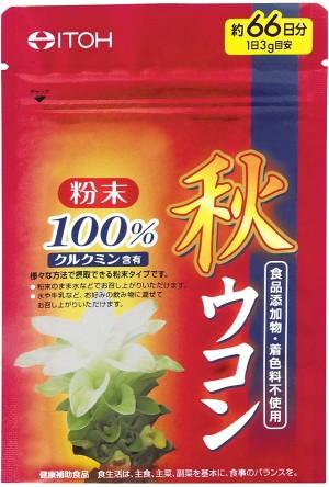 Порошок осенней куркумы ITOH Autumn Turmeric Powder 100%