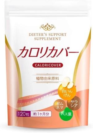 Блокатор калорий Diet Supplement Calorie Balance White Beans + Gymnema + Salacia