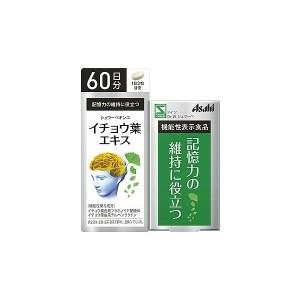 Экстракт гинкго билоба в таблетках Asahi Ginkgo Biloba Extract