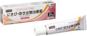 Лечебный крем при акне для нежной кожи PHARMA CHOICE Acne Cream