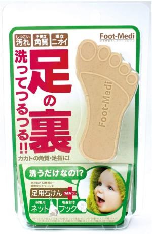 Травяное мыло для ног Foot-Medi Clear Herbal Soap For Feet