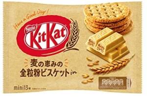 Цельнозерновое мини-печенье в шоколаде KitKat Mini Whole Grain Biscuits In