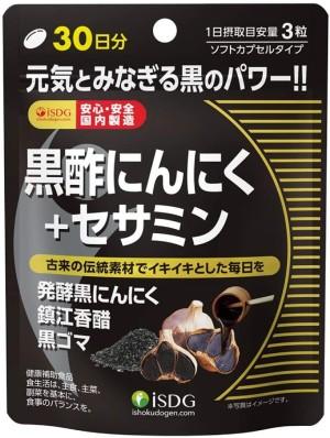 Комплекс для укрепления иммунитета ISDG Black Vinegar Garlic+Sesamin