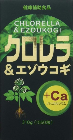 Оздоравливающий комплекс с хлореллой Yuki Pharmaceutical Chlorella & Ezoukogi