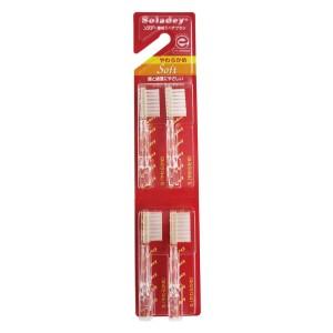 Сменные насадки Soft на ионную зубную щетку Soladey N4 Solar-Powered Ionic Toothbrush