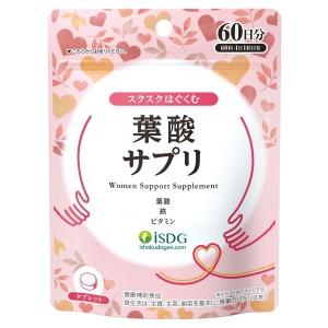Комплекс с фолиевой кислотой ISDG Folic Acid Supplement
