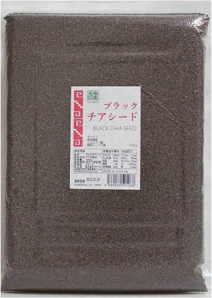 Семена черной чиа GLONESS Black Chia Seed Omega 3