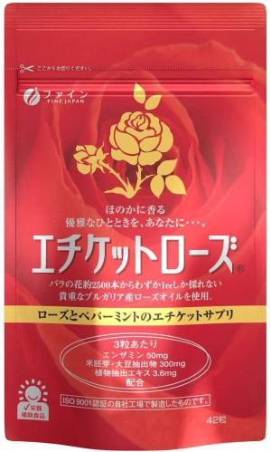 Дезодорирующий комплекс с ароматом розы FINE JAPAN Etiquette Rose