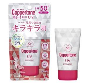 Светоотражающий солнцезащитный гель-крем Taisho Coppertone Cut Gel Fascinated Sparkling Skin