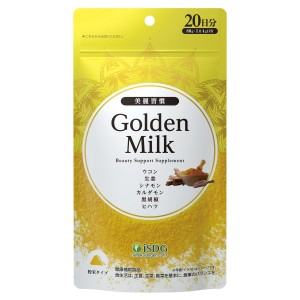 Пряный быстрорастворимый напиток с куркумой ISDG Golden Milk