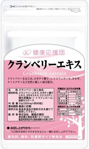 Комплекс при заболеваниях мочеполовой системы у женщин Health Cheering Party Cranberry Extract