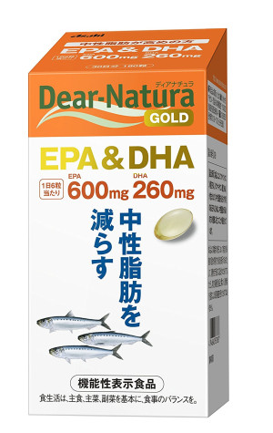 Омега-3 EPA & DHA Dear Natura Gold