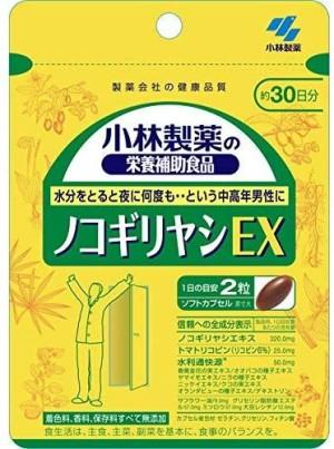 Комплекс при заболеваниях мочеполовой системы у мужчин Kobayashi Saw Palmetto DX
