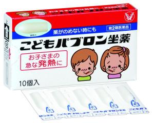 Детский суппозиторий для снятия жара Children Pabron Suppository на основе парацетамола