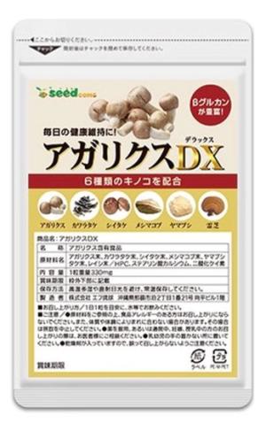 Комплекс с агариком для укрепления иммунитета  SeedComs Agaricus DX