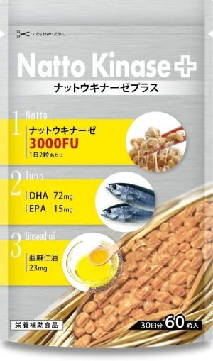 Наттокиназа и Омега-3 для здоровья сердечно-сосудистой системы Natto Kinase 3000FU + Omega 3