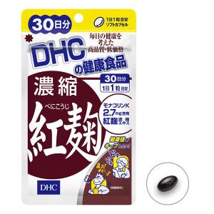 Биодобавка Красный дрожжевой рис DHC Concentrated Red Mold Koji