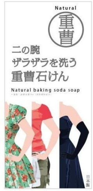 Мыло для ухода за кожей рук Pelican Baking Soda Soap