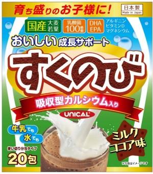 Какао-напиток для роста детей Yuwa Sukunobi Milk Cocoa Flavor