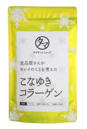 Очищенный низкомолекулярный коллаген Konayuki Collagen 100 000 mg