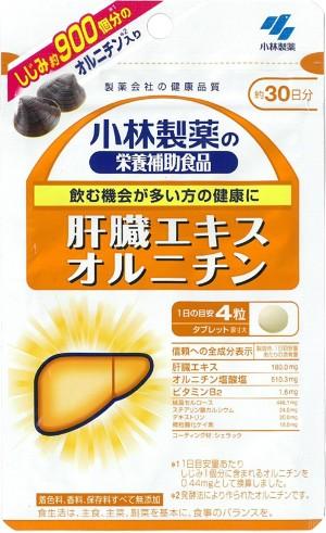 Экстракт печени и орнитин Kobayashi Pharmaceutical Liver Extract + Ornithine