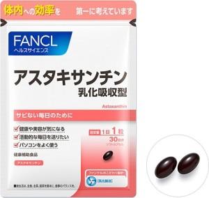 Антиоксидант астаксантин FANCL ASTAKSANTIN