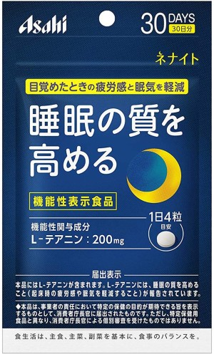Комплекс с L-теанином для здорового сна Asahi Nenaito L-Theanine