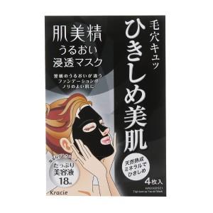 Увлажняющая лифтинг маска Kracie Hadabisei Tinghtening Facial Мask