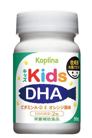 Детский витаминный комплекс Koplina KIDS DHA
