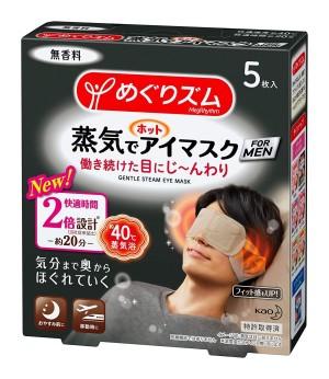 Согревающая паровая маска для глаз KAO для мужчин