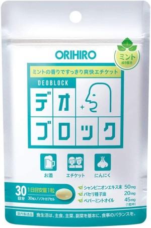 Капсулы для свежего дыхания Orihiro Deo Block Champignon Parsley Seed Peppermint