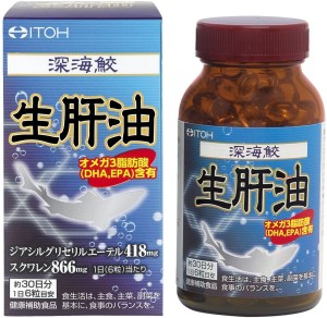 Масло печени глубоководной акулы ITOH Deep Sea Shark Liver Oil