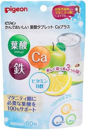 Жевательные таблетки с фолиевой кислотой и кальцием для будущих мам Delicious Folic Acid Tablets Calcium Plus