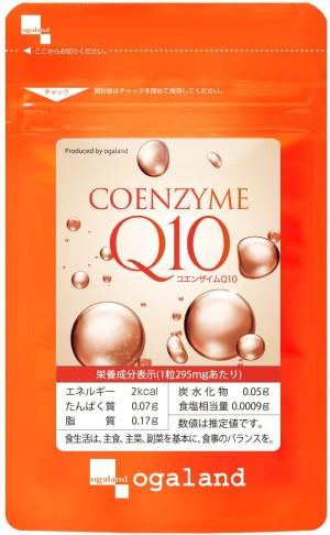 Коэнзим Q10 Ogaland Coenzyme Q10