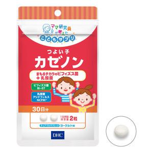 Детские жевательные витамины для повышения иммунитета DHC Cazenon