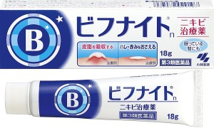 Ночной крем от акне Kobayashi Pharmaceutical Bifunite N Acne Treatment
