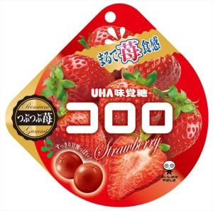 Жевательные конфеты с коллагеном и клубничным соком UHA strawberry